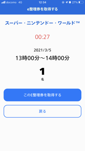f:id:s_ahhyo:20210318124309p:plain