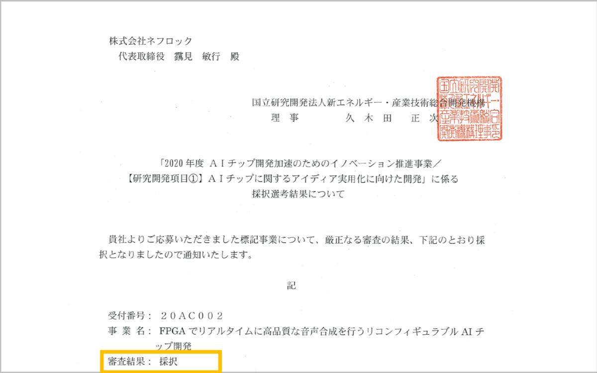 f:id:s_akiko:20200804122842p:plain