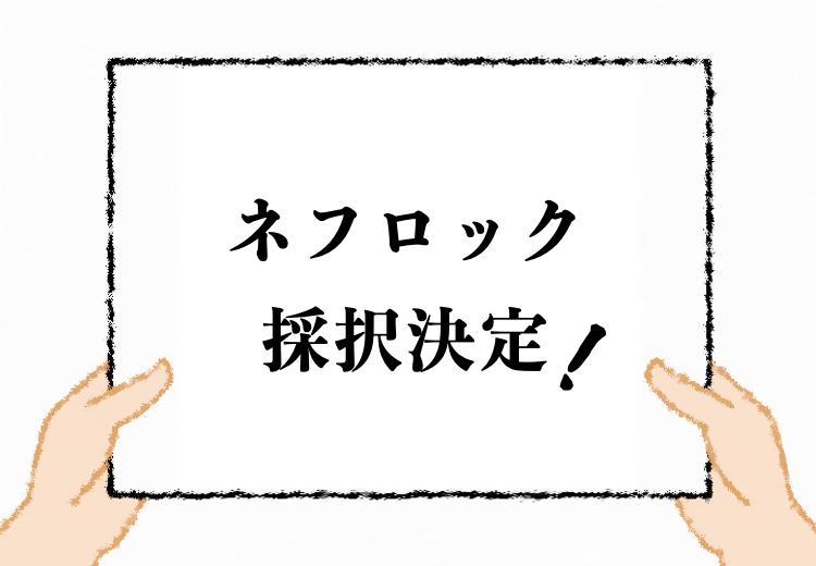 f:id:s_akiko:20200811180304p:plain