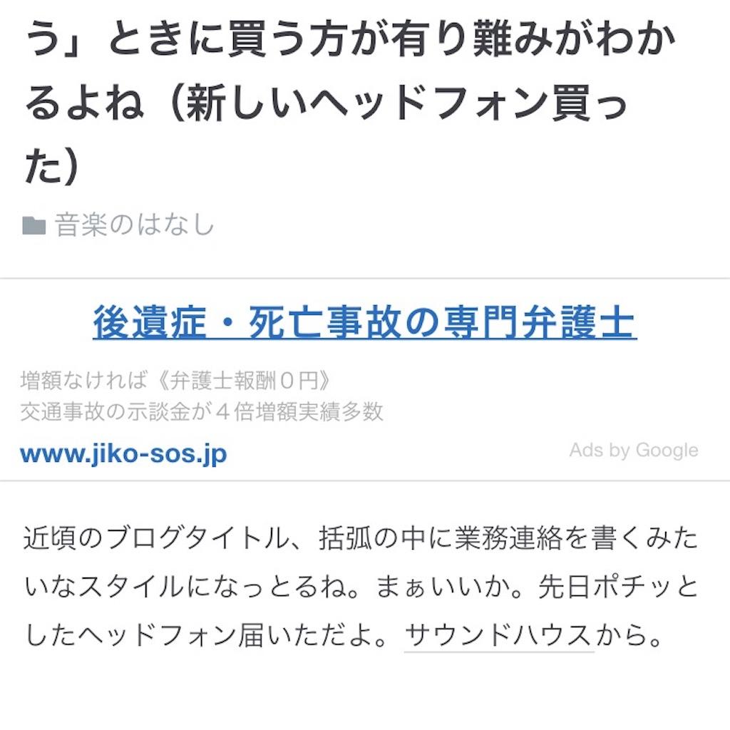 f:id:s_awa:20160808215711j:image