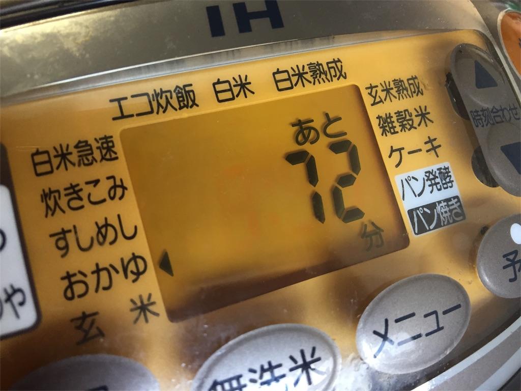 f:id:s_awa:20170502185218j:image