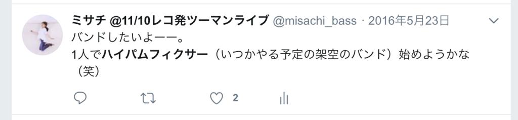f:id:s_awa:20181112082405p:plain