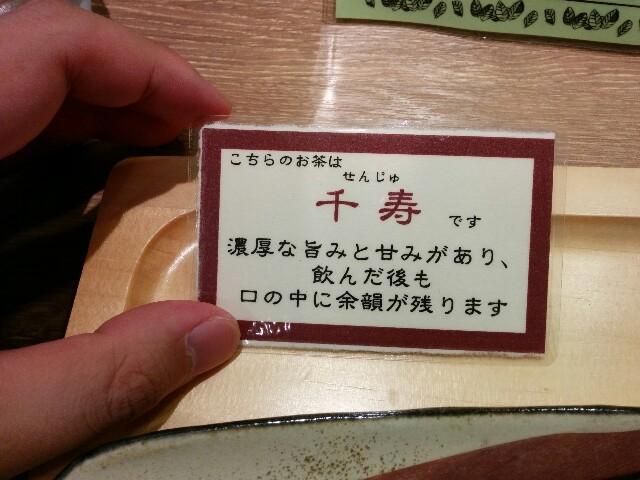 f:id:s_dango:20151017134206j:image