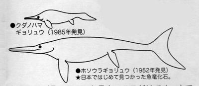 f:id:s_fujisaki:20170924160559j:plain