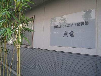 f:id:s_fujisaki:20170924160739j:plain