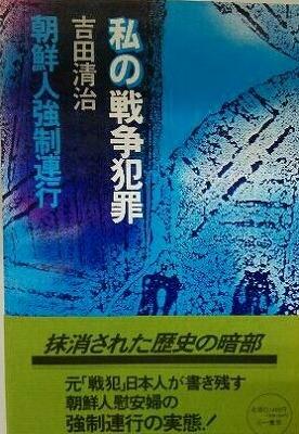 f:id:s_fujisaki:20191009224721j:plain