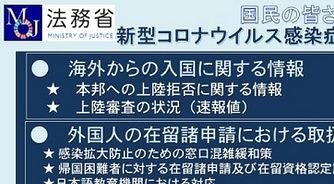 f:id:s_fujisaki:20200430205245j:plain