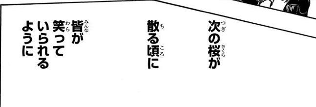 f:id:s_g_hrak:20200118234657j:plain