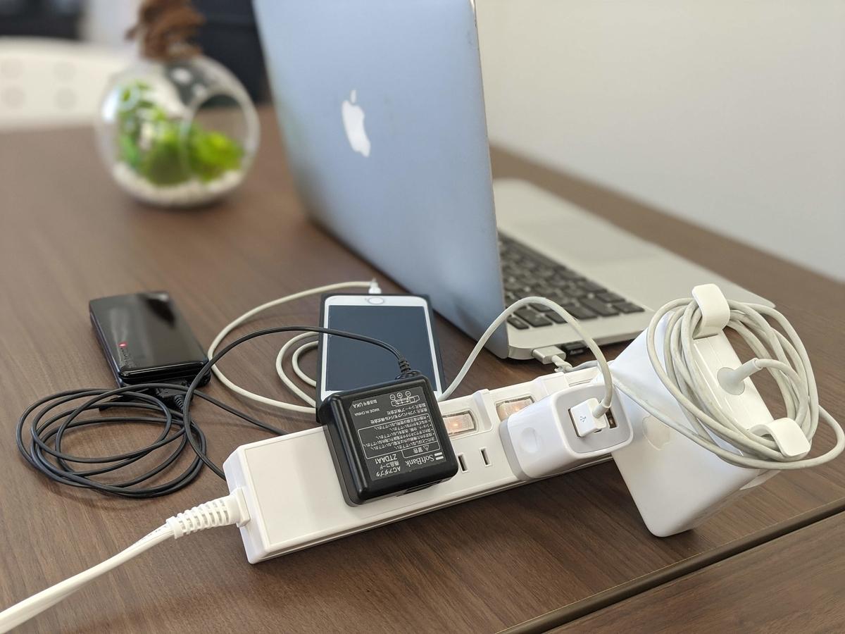 電源&WiFi完備