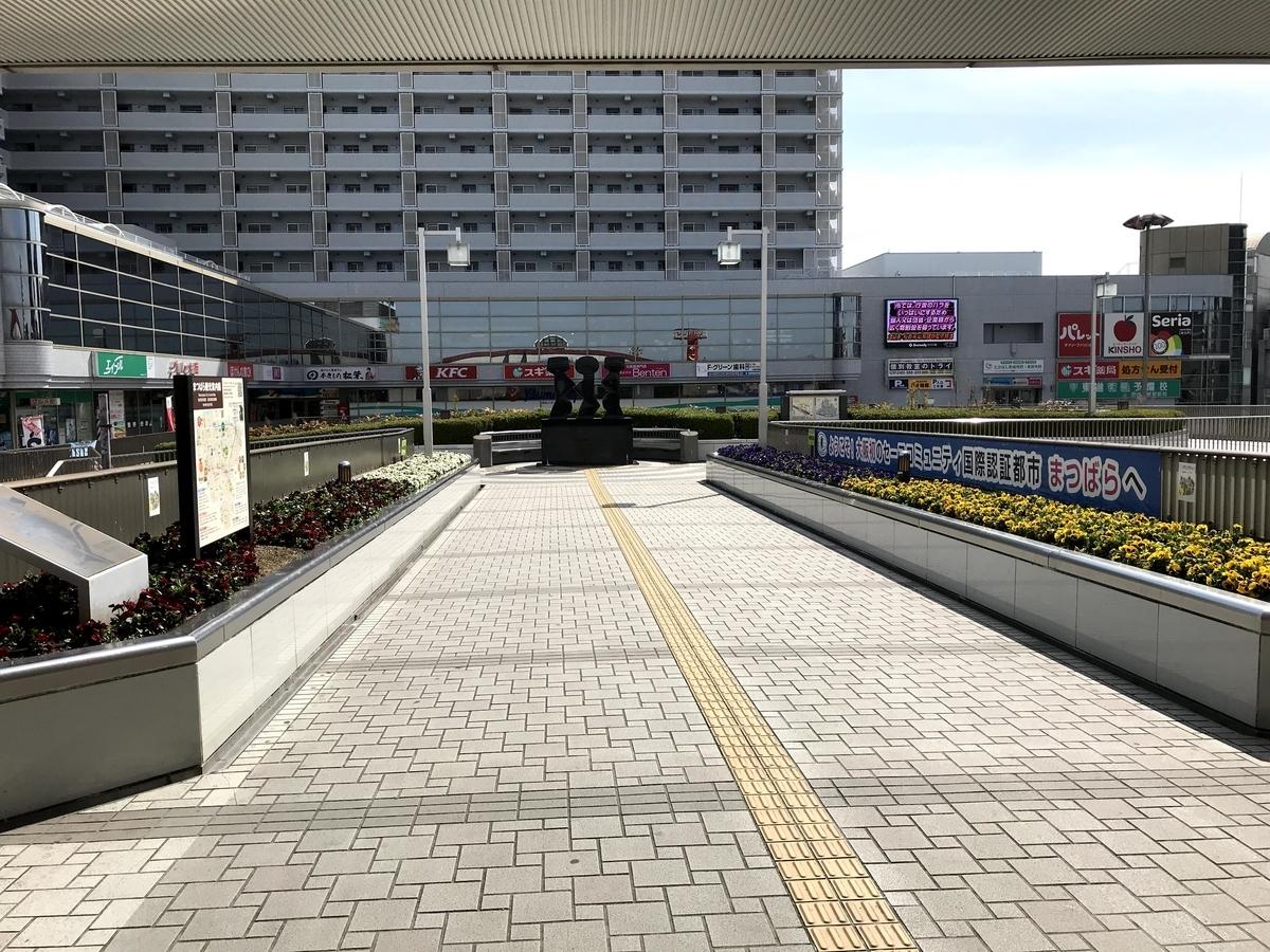 河内松原駅改札を出て左