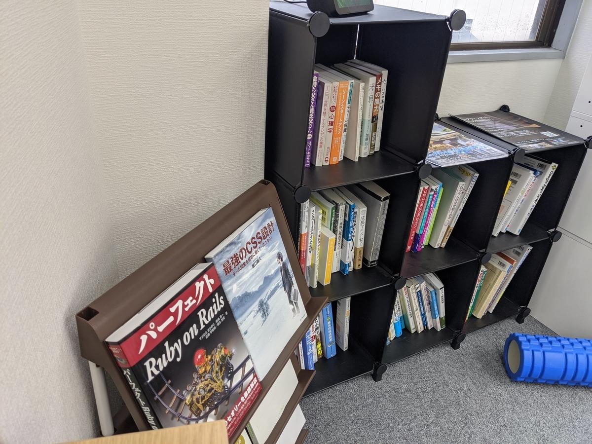 ジャンルも豊富な松原ガレッジの本棚