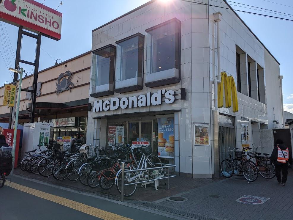 マクドナルド河内天美店