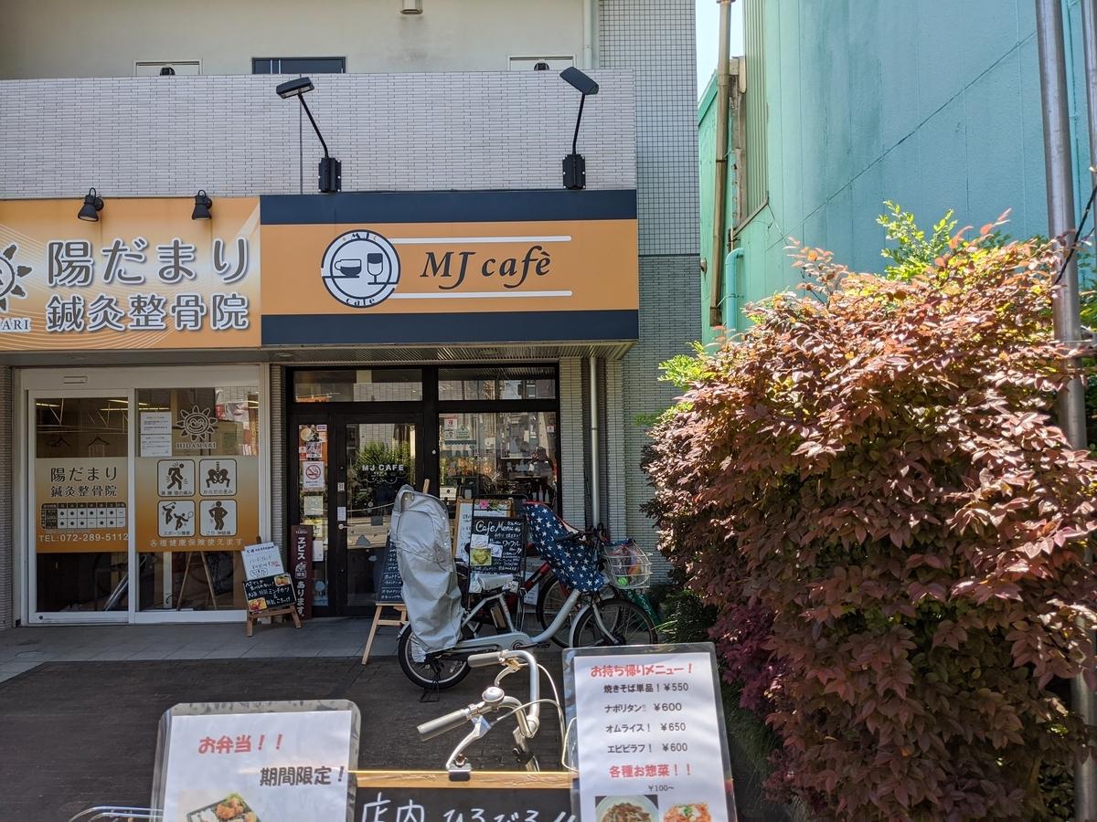 MJ CAFEの外観
