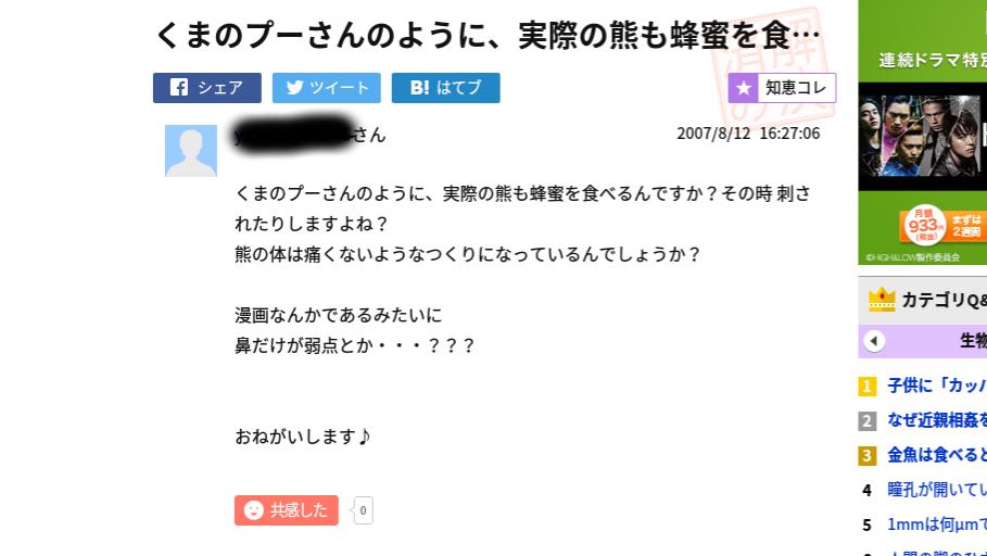 f:id:s_harakun:20160223130426p:plain