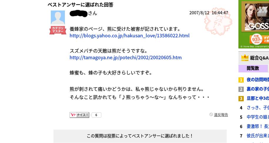 f:id:s_harakun:20160223130920p:plain