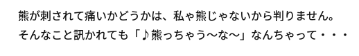 f:id:s_harakun:20160223130947p:plain