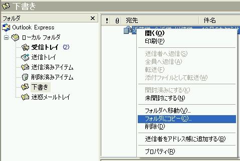 f:id:s_kanda:20061209233146j:image:w465