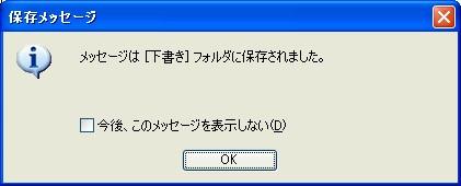 f:id:s_kanda:20061209233148j:image