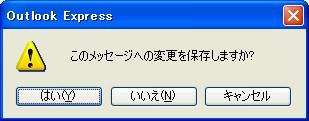 f:id:s_kanda:20061209233149j:image