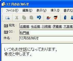 f:id:s_kanda:20061209233151j:image