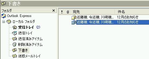 f:id:s_kanda:20061209233343j:image:w465