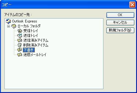 f:id:s_kanda:20061209233344j:image