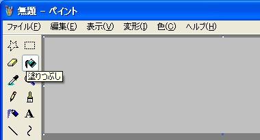 f:id:s_kanda:20080409212315j:image