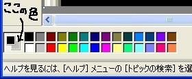f:id:s_kanda:20080409212316j:image