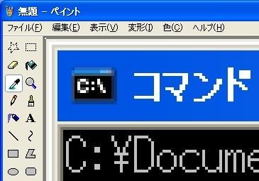 f:id:s_kanda:20080409212317j:image