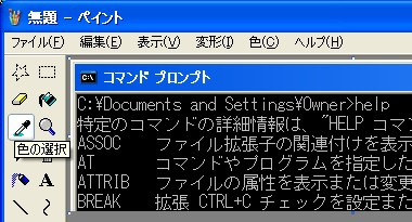 f:id:s_kanda:20080409212318j:image