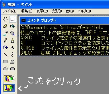 f:id:s_kanda:20080409212400j:image