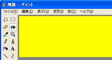 f:id:s_kanda:20080409212401j:image