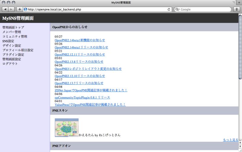 f:id:s_kaneda:20090603171243p:image
