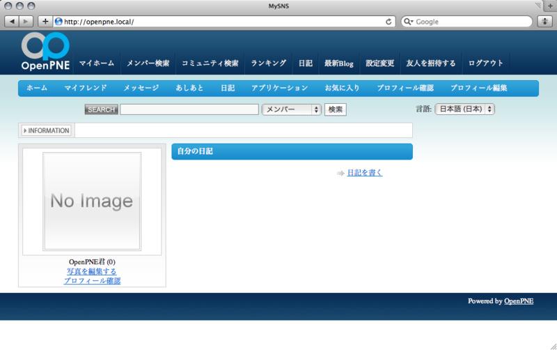 f:id:s_kaneda:20090603171247p:image