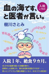 f:id:s_kikawa:20160927233517p:plain