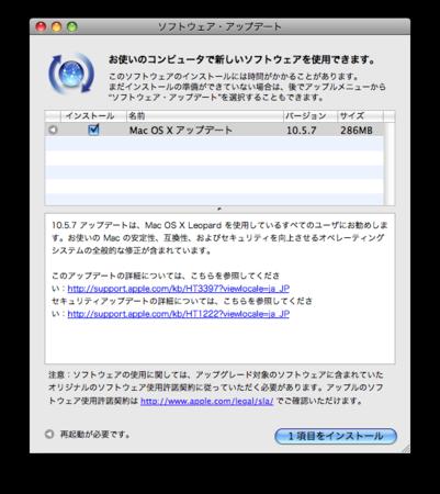 f:id:s_nagano:20090513224948p:image