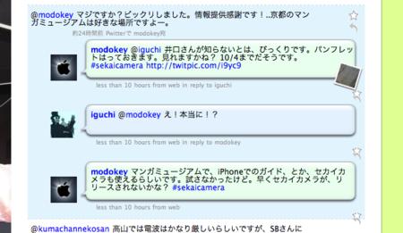 f:id:s_nagano:20090920222915p:image