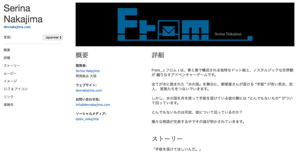 f:id:s_nakajima:20170510145136p:plain