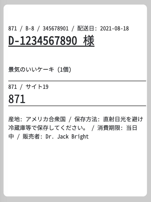 f:id:s_osa:20210817170236p:plain:w300