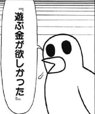f:id:s_otoyo:20170125222157j:plain