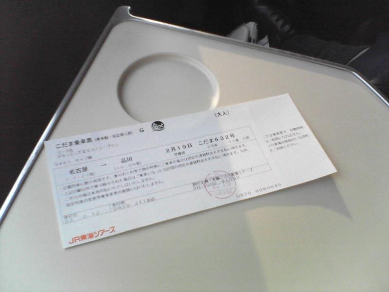 20100219073500