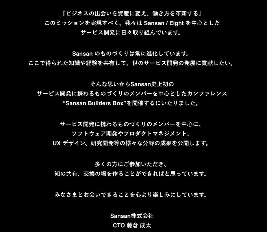 f:id:s_yuka:20181017105858p:plain