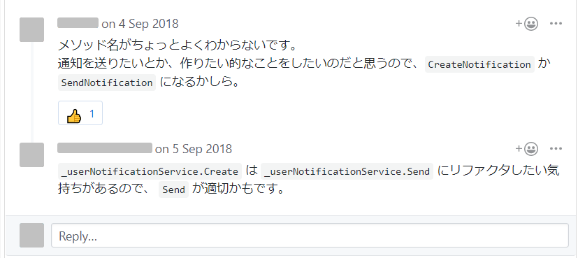f:id:s_yuka:20190527135145p:plain