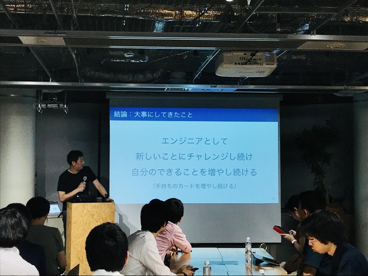 f:id:s_yuka:20191023101815j:plain