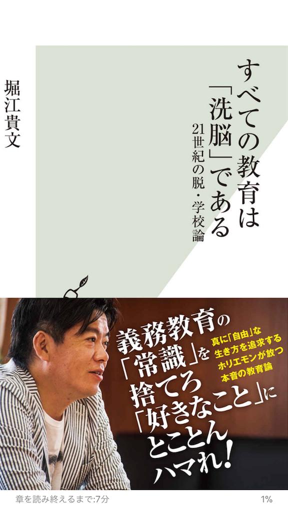 f:id:sa-ken:20180501074715p:image