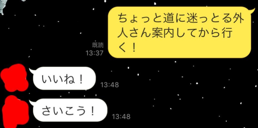 f:id:sa-ken:20180520204723p:image