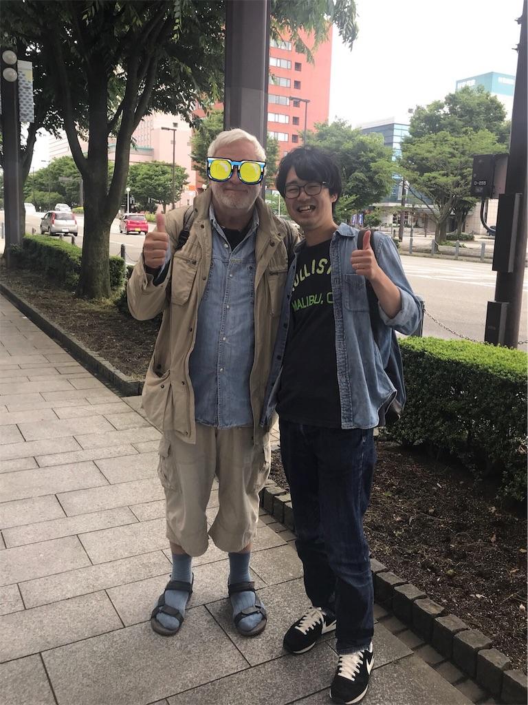 f:id:sa-ken:20180521084924j:image