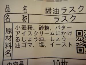 f:id:sa-style:20110618211624j:image