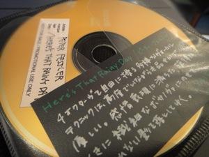 f:id:sa-style:20110620125327j:image