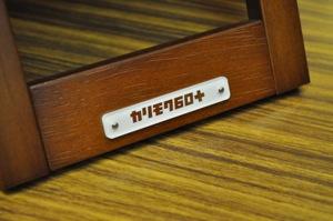 f:id:sa-style:20111116175246j:image